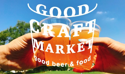 GOOD CRAFT MARKET